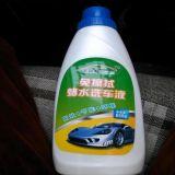 飛秒檢測ZD免擦拭洗車液配方 杭州帶蠟無劃痕洗車王成分分析