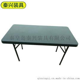 吹塑面折疊桌 折疊桌擺攤折疊桌子 自駕遊餐桌 戶外方形餐桌