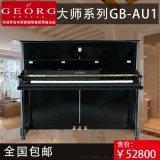 澳大利亚乔治布莱耶钢琴奥星系列立式钢琴GB-AU1