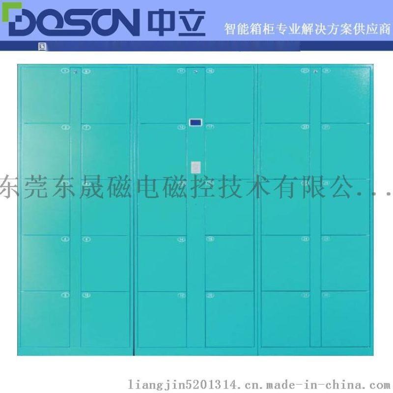 30门智能更衣柜、YCG1921-30更衣柜