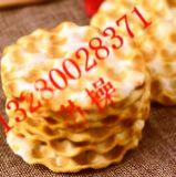 陕西特产特色民俗小吃 石头饼 石头馍 石子馍生产线