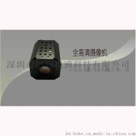 高清摄像机(BHD5010-SDI)