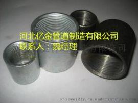 管箍与直接的区别管箍与直接的区别知识-工程造价