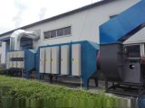 橡胶废气、喷漆废气等有机废气处理设备、废气处理设备