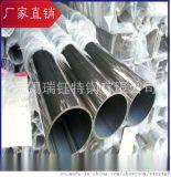 304不鏽鋼管 316L不鏽鋼裝飾管 加工定制