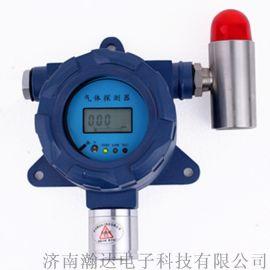 济南瀚达HD-T700测氧仪固定式防爆氧气检测仪