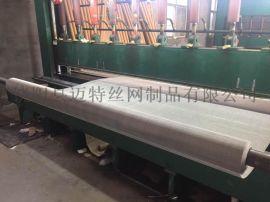 超宽不锈钢网,SUS304无磁不锈钢网,无磁过滤网
