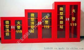消防柜消防器材柜厂家现货直销13783127718