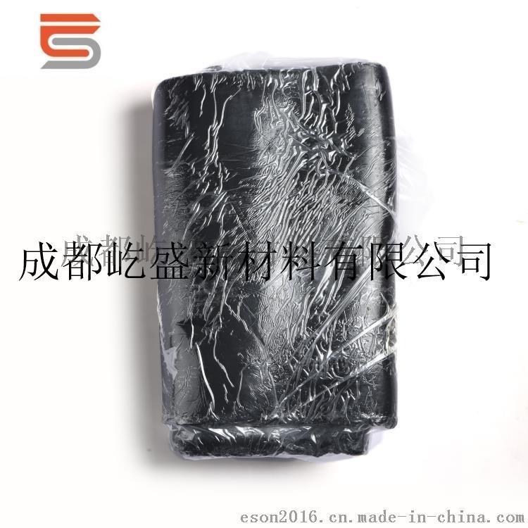 廠家直供模壓擠出壓延用耐高溫耐油耐溶劑通用型 矽混煉膠
