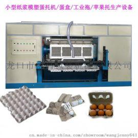 纸浆模塑工业托盘生产厂家