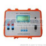 HD330等電位連接電阻測試儀