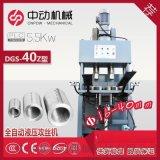 5.5kw中动DGS-40Z钢筋连接套筒攻丝机  攻牙机厂家直销