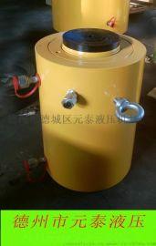200吨分离式双作用液压千斤顶