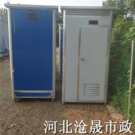 移动厕所一朔州移动环保厕所厂家