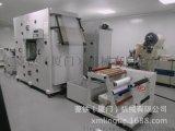 丝印机预缩烤箱/内循环超长80米高温烤箱