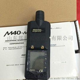 英思科M40CZ煤矿专用多气体检测仪