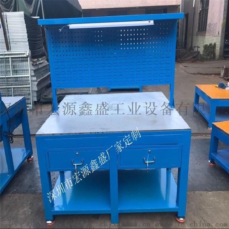深圳钳工工作台、重型工作台厂家定制
