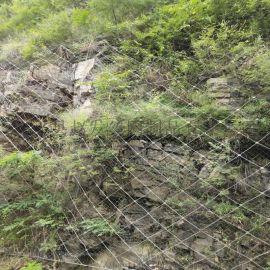 山体防护网-山体防护专用网-山体防护网的生产厂家