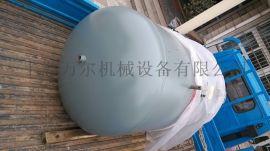 SLAD-12NF空压机后处理冷干机12.8立方