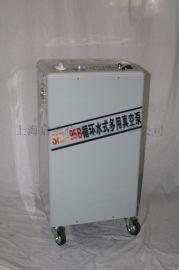真空泵SHZ-95B循环水真空泵 防腐型真空泵