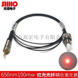 650nm100mw红色光纤耦合激光模组多模可定制