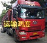 肇庆至天津物流专线,肇庆至天津专线货运,肇庆至天津回程车运输