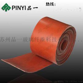 苏州品一广东防火硅橡胶密封垫片(两布三胶硅胶布)