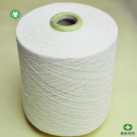 供应10支环纺有机棉纱线印度进口纯棉纱GOTS认证