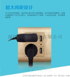 五孔USB插座