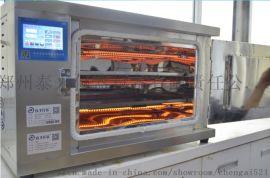 杭州烤鱼店烤鱼用的是哪个牌子的烤鱼箱烤鱼炉