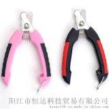 寵物指甲鉗不鏽鋼寵物清潔美容剪HHD003/004