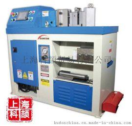 数控多功能母线加工机HBM-45 NC
