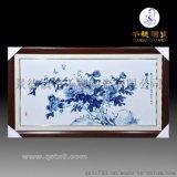 手繪陶瓷板畫廠家定製  景德鎮禮品陶瓷板畫