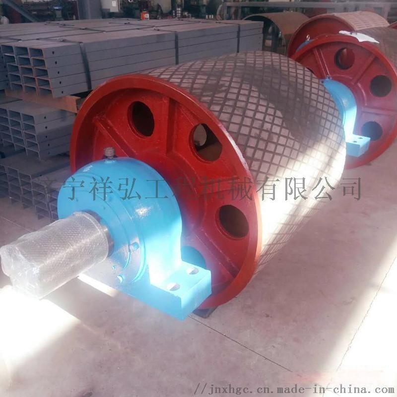 1280*1400铸胶传动滚筒 矿用铸胶传动滚筒
