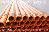 MPP电缆管@阳江MPP电缆管@MPP电缆管厂家