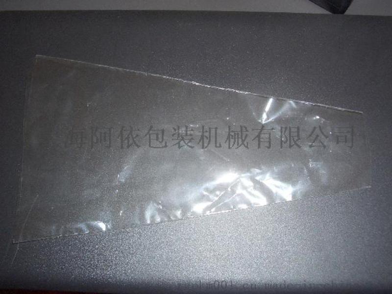 喷雾瓶收缩膜 瓶套收缩袋