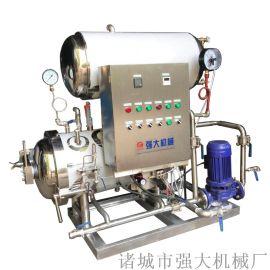 强大机械新品出售水果罐头热水喷淋式杀菌锅