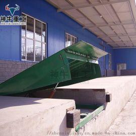 厂家定做固定式液压登车桥集装箱卸货平台装调节板