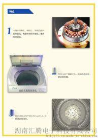 株洲攸县投币刷卡洗衣机批发代理Z