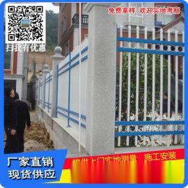 珠海**锌钢护栏防护栅栏定制 深圳厂区锌钢护栏包邮