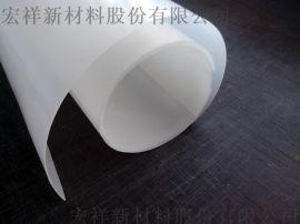 全新料EVA防水板大型生产厂家