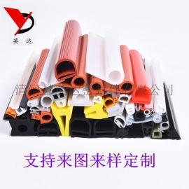 硅胶制品硅胶条矩形胶条耐高温矩形发泡密封胶条