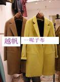 现货供应全毛双面大衣呢 广东越帆大衣呢