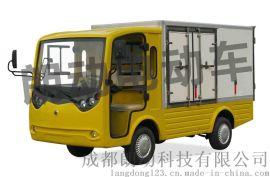 电动送餐车 电动餐车送餐车 成都朗动