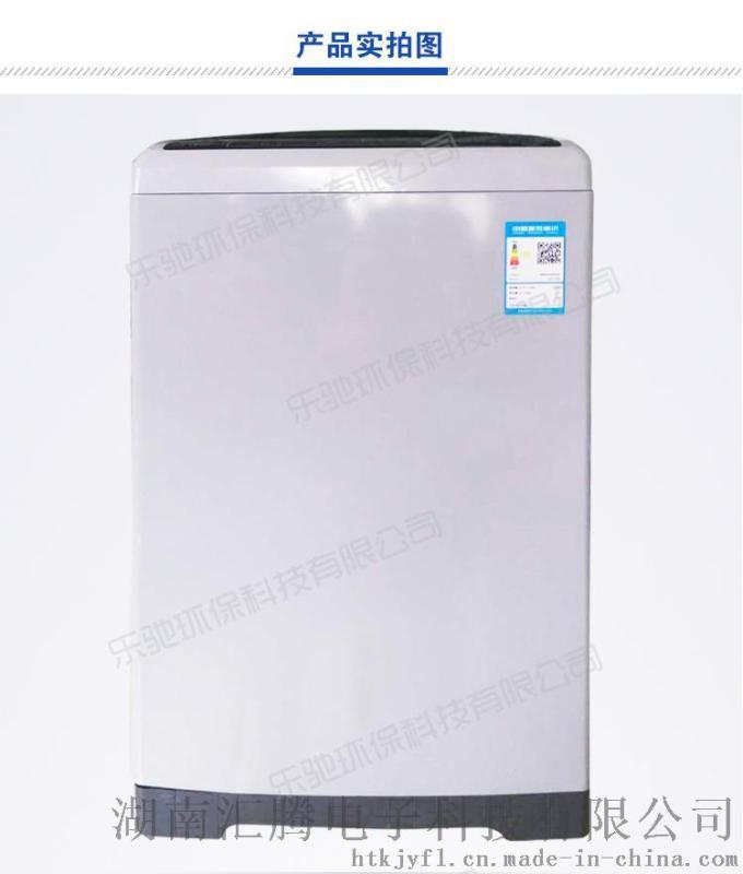 永州道縣投幣式洗衣機