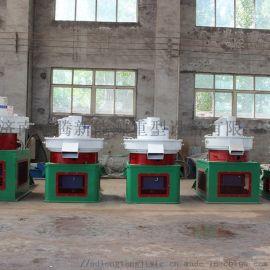 锯末刨花颗粒机 秸秆稻壳压块机生产厂家