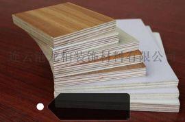 连云港免漆板,生态板,多层板厂家-LVL线条基材