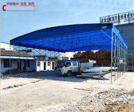 上海仓储大型帐篷/上海推拉棚/上海移动伸缩雨篷