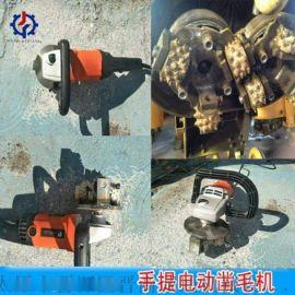 河南鹤壁市手持电动三头凿毛机凿毛机使用视频