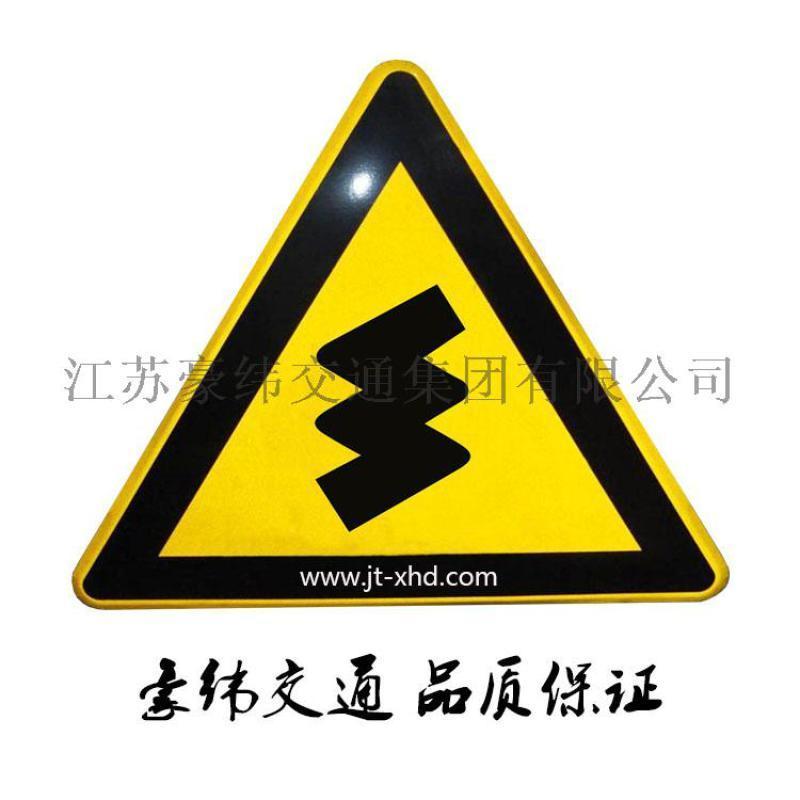 交通标志牌 道路指示牌 3M反光标牌